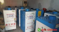 巩义金工环保机械焊烟除尘器制作现场