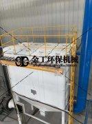 第五耐火材料厂除尘器安装现场