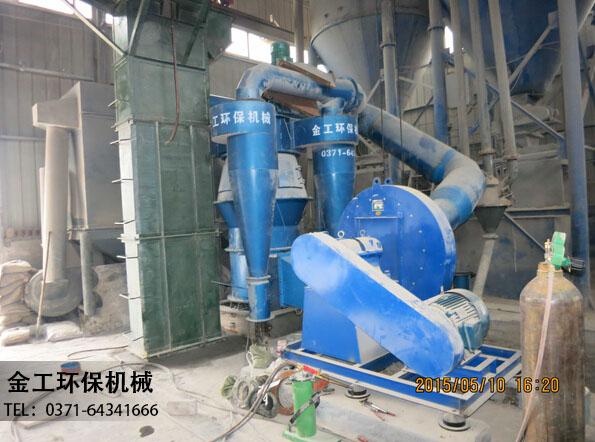 金工选粉机分析水泥磨选粉机转速过高的原因