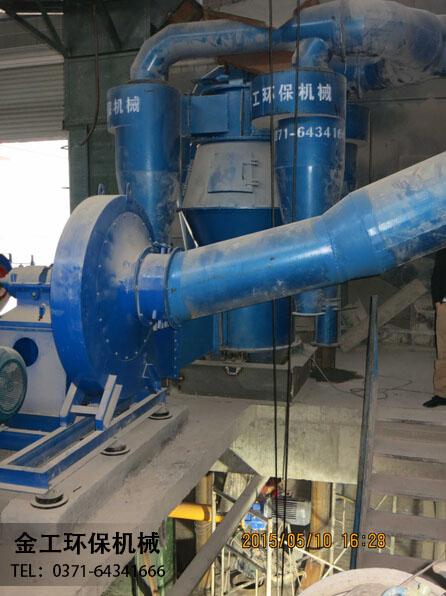 新密高强水泥选粉机安装现场图(2)
