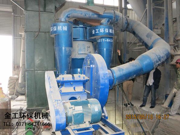 新密高强水泥选粉机安装现场图(3)