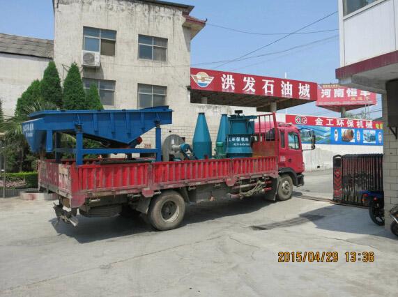 河南豫联集团铝粉选粉设备发货现场