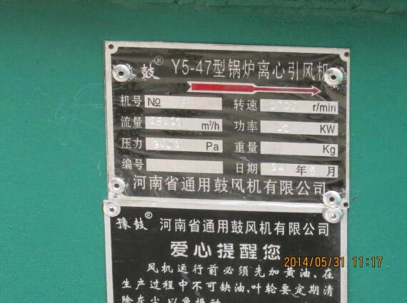 山西旋风除尘器发货现场(3)