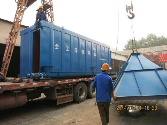 湖南张家界石料厂除尘器发货现场图(1)