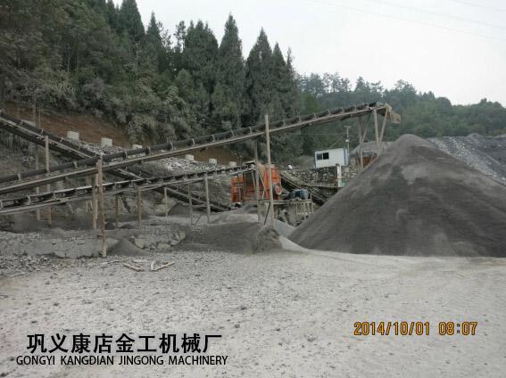 石料厂除尘器发货现场(1)