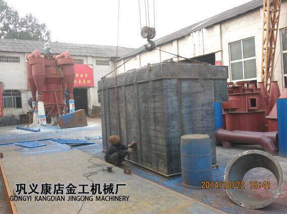 石料厂除尘器发货现场(4)