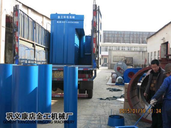 河南三门峡市某公司除尘器发货现场(6)