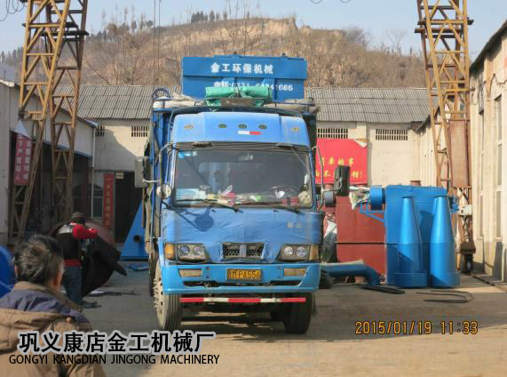 河南三门峡市某公司除尘器发货现场(4)