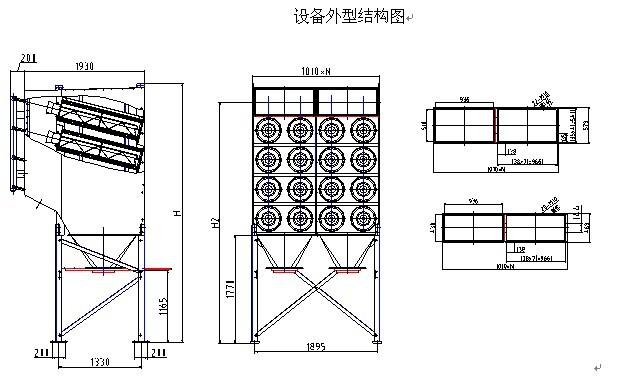脉冲滤筒式除尘器的外形结构图