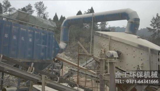 滑石料厂除尘器现场(1)