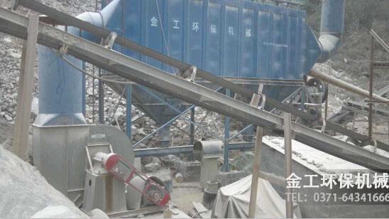 滑石料厂除尘器现场(2)