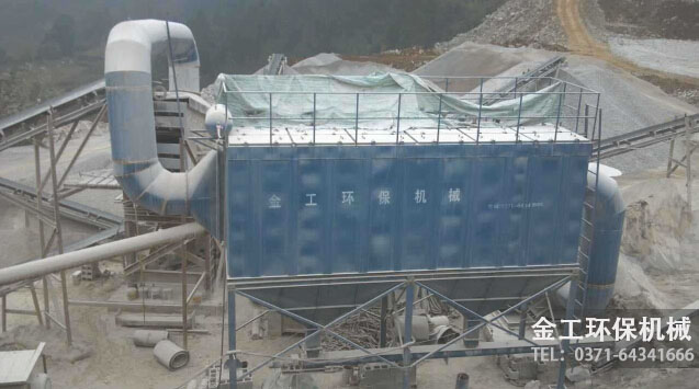 滑石料厂除尘器现场图