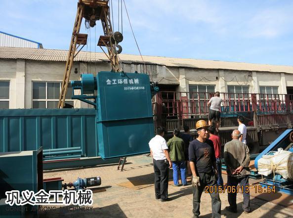 中国电建青海共和羊曲水电站除尘器(2)