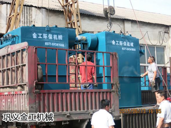 中国电建青海共和羊曲水电站除尘器(8)