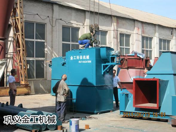 中国电建青海共和羊曲水电站除尘器(6)