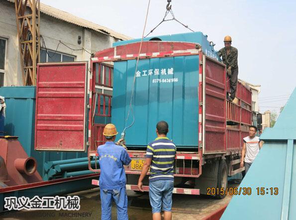 武安单机脉冲除尘器发货现场(5)