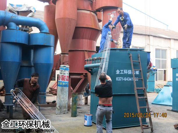义马单机袋式/布袋除尘器发货现场(1)