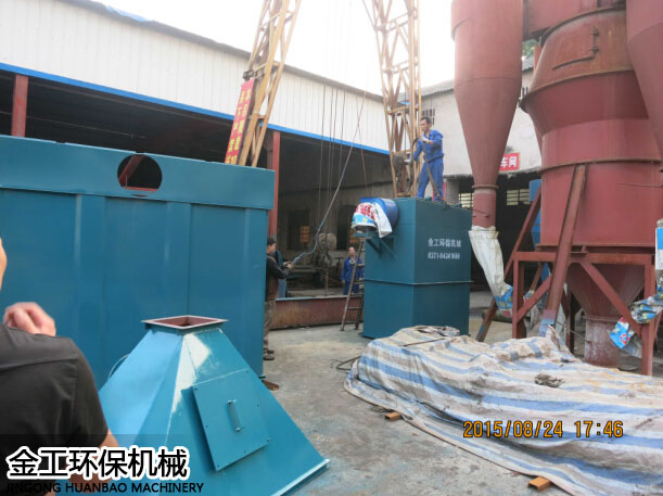义马单机袋式/布袋除尘器发货现场(3)