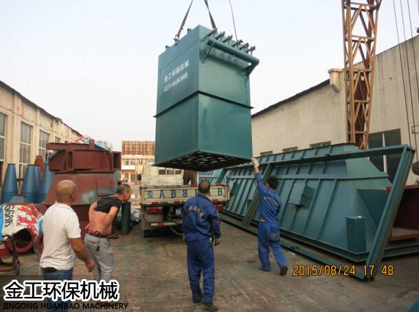 义马单机袋式/布袋除尘器发货现场(5)