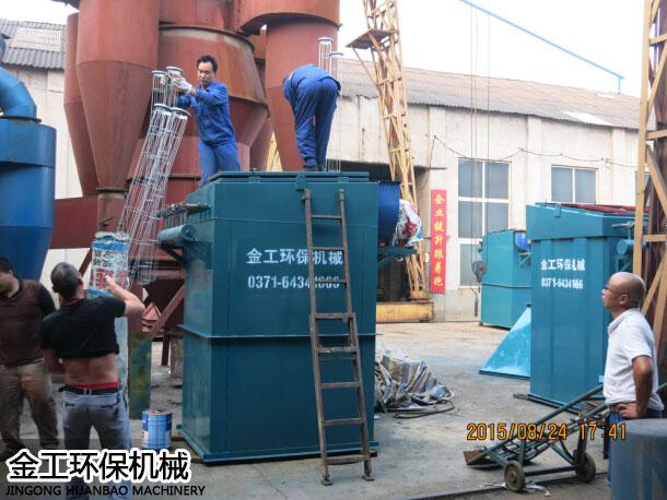 义马单机袋式/布袋除尘器发货现场(2)