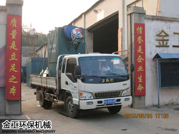 义马单机袋式/布袋除尘器发货现场(7)
