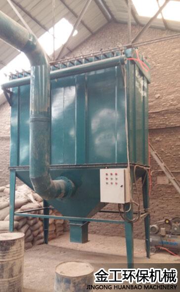 巩义某炉料场除尘器安装现场