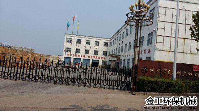 巩义某耐火材料厂除尘器安装现场(4)