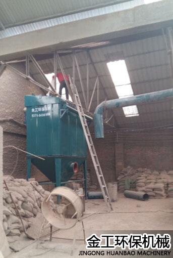 巩义某耐火材料厂除尘器安装现场(5)