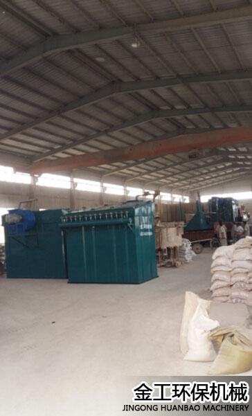 巩义某耐火材料厂除尘器安装现场