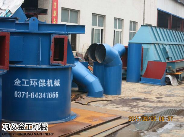 陕西西安陈总选粉机和除尘器发货现场(4)