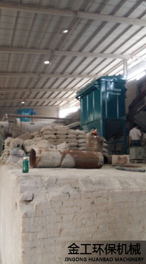 河南建业耐材公司除尘器安装现场