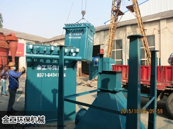 河南长城冶金材料公司除尘器发货现场(1)