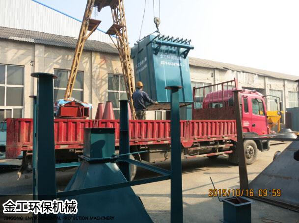 河南长城冶金材料公司除尘器发货现场(2)