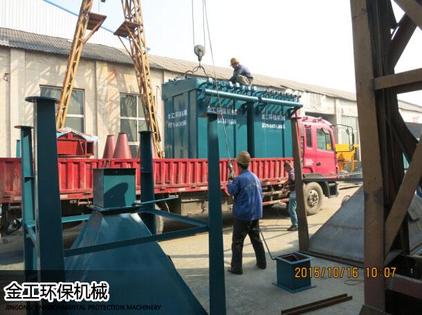 河南长城冶金材料公司除尘器发货现场(3)