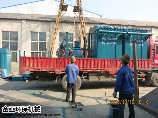 河南长城冶金材料公司除尘器发货现场(4)