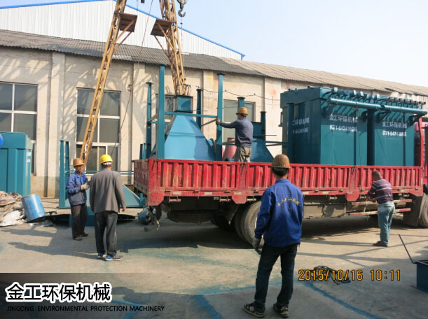 河南长城冶金材料公司除尘器发货现场(5)
