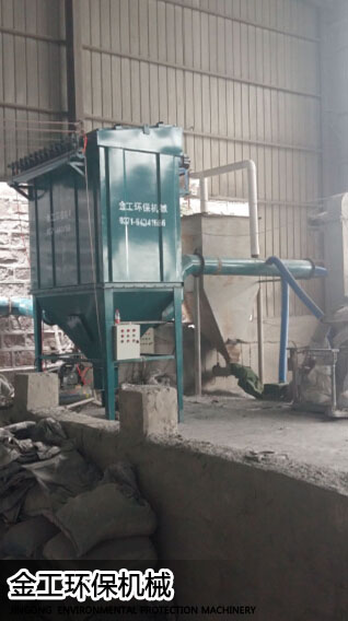 峻峰耐材厂除尘器安装现场