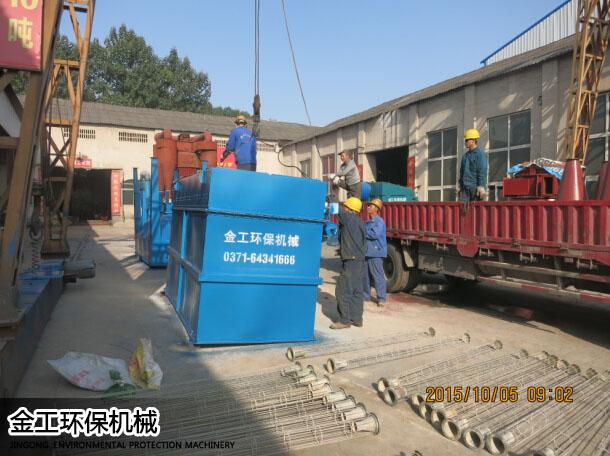 巩义鑫武耐材单机布袋除尘器发货现场(4)