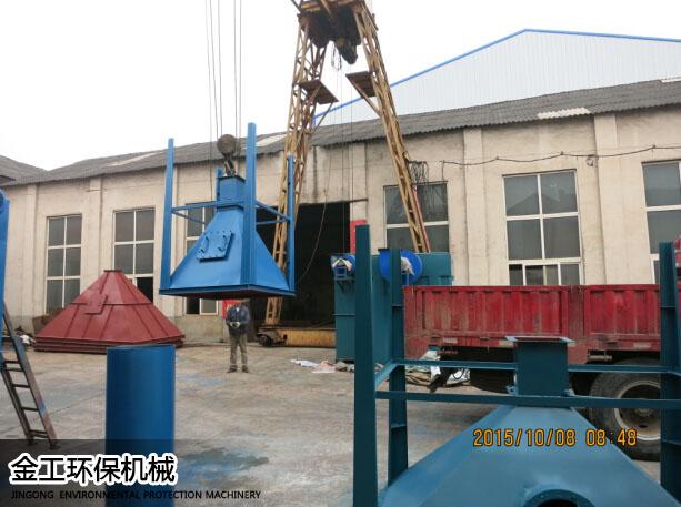小关龙门占通石料厂除尘器发货现场(1)