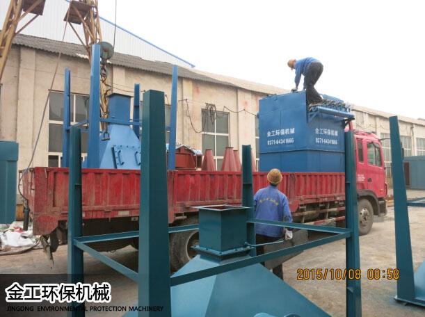 小关龙门占通石料厂除尘器发货现场(5)