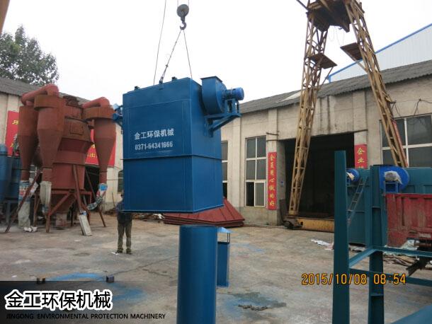 小关龙门占通石料厂除尘器发货现场(3)