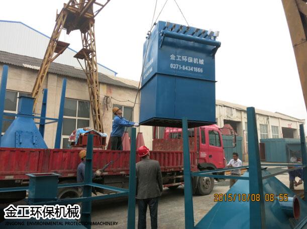 小关龙门占通石料厂除尘器发货现场(4)