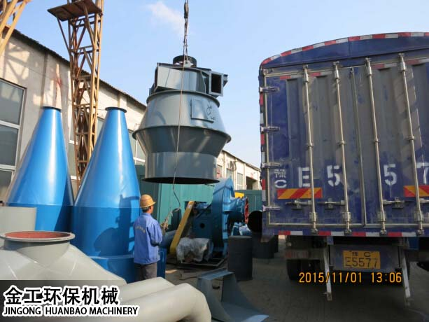 中科机械大型选粉机发货现场(1)