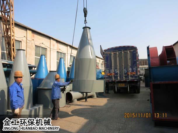 中科机械大型选粉机发货现场(2)