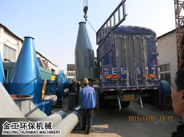 中科机械大型选粉机发货现场(3)