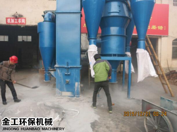 洛阳机制砂废粉选粉机试机