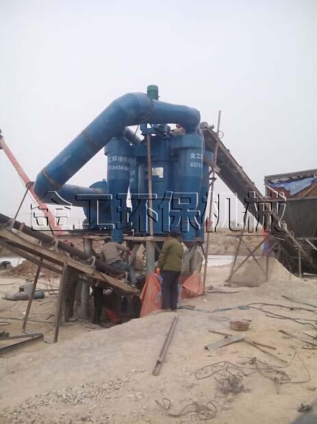 甘肃兰州石料选粉机案例现场,工人在实地安装