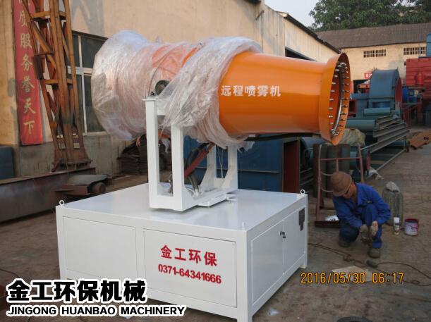 中国水利水电十一局远程喷雾机发货