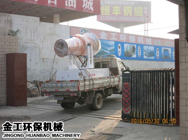 中国水利水电十一局远程喷