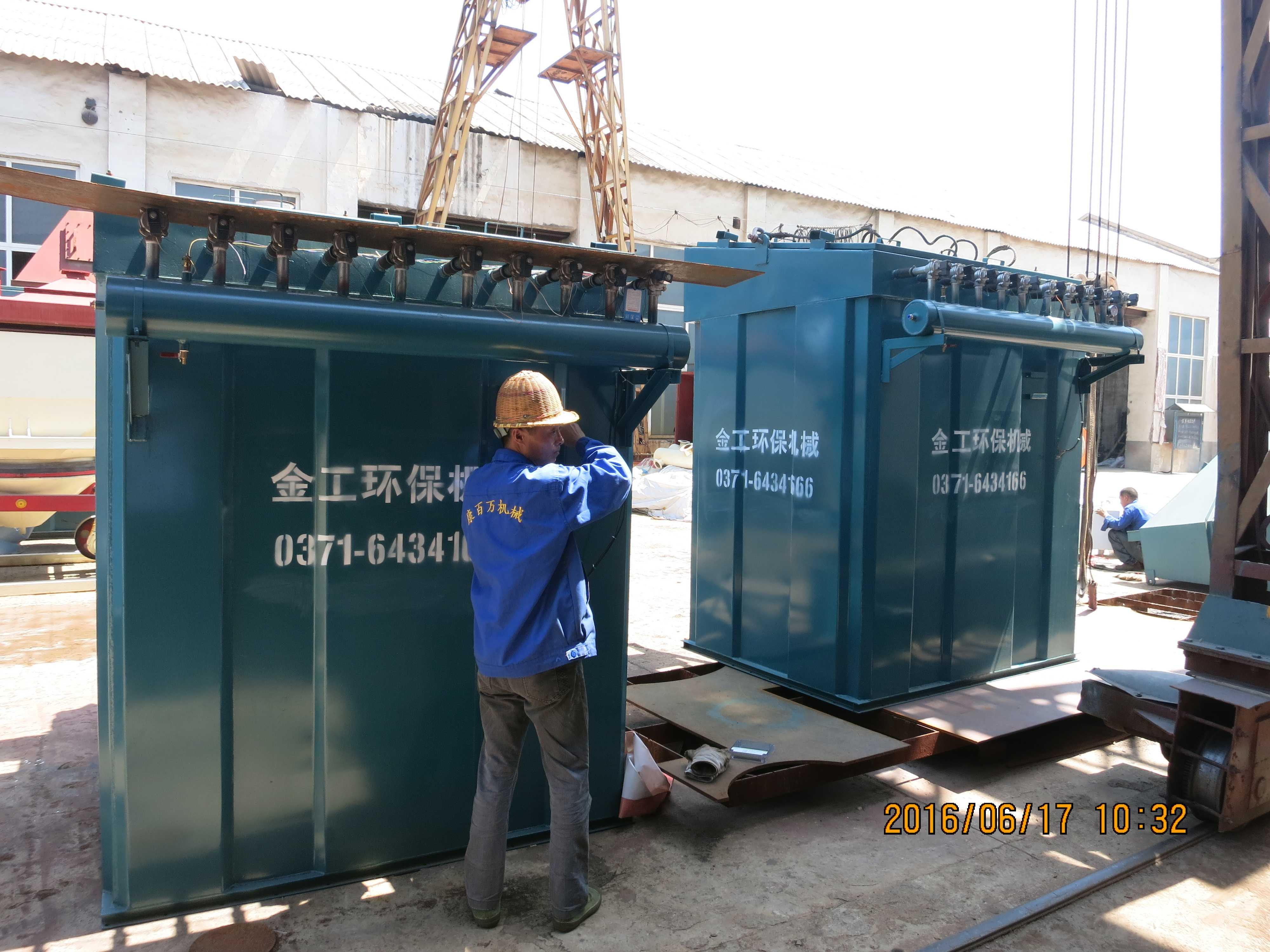伊川电厂许总除尘器发货